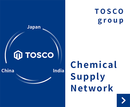 TOSCO group   Chemical Supply Network